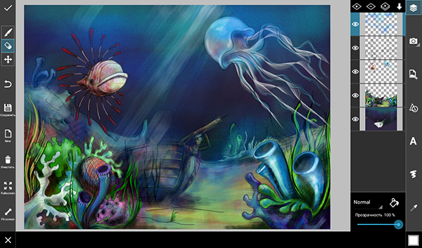 Preparing for descent step by step deep sea drawing tutorial for Diving and fishing mural