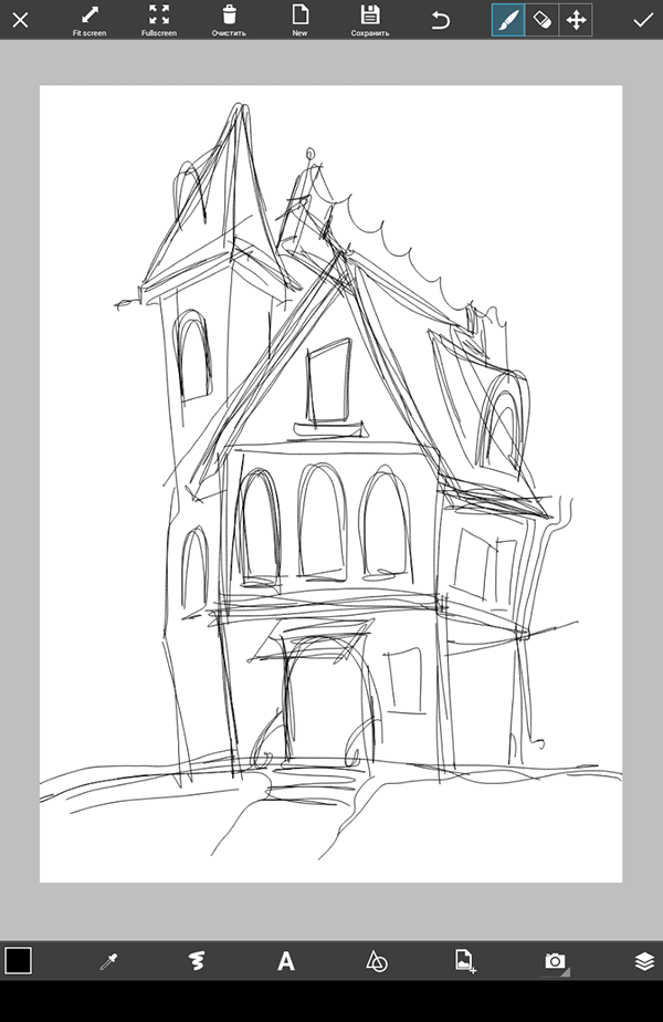 The Blueprints To A Great Home Tutorial On How To Draw A