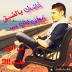 @ahmedkaddah