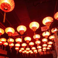 lantern red walkaway